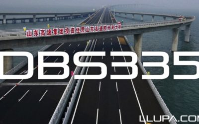 DBS335: Disc Breaks with Llupa – 7th May 2015